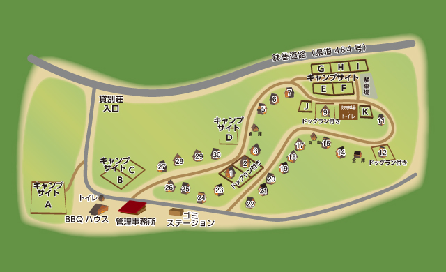 2kashibessou map