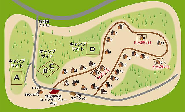 貸別荘施設マップ